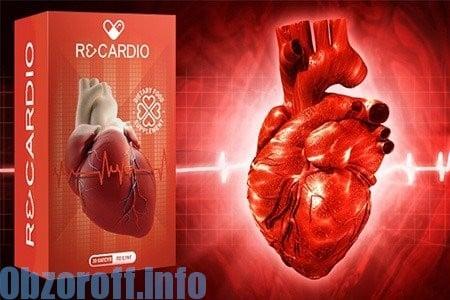 Kalina iš spaudimo ir hipertenzijos - naudingos savybės - Traumos -