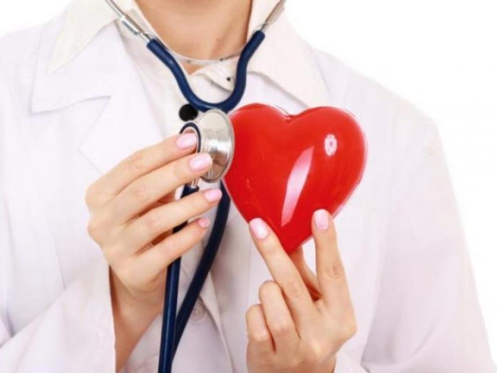 geriausias širdies ligonių sveikatos draudimas