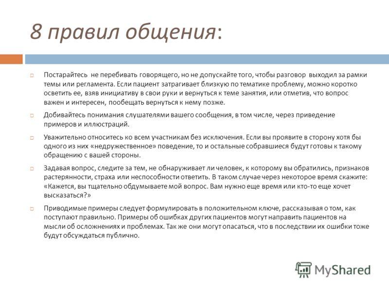 fizinių pratimų gydant hipertenzija terapinio veikimo mechanizmai)