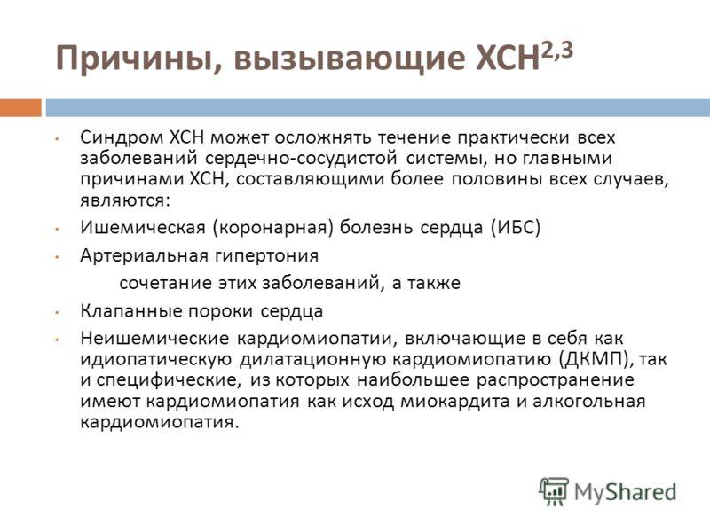 LV miokardo hipertenzija
