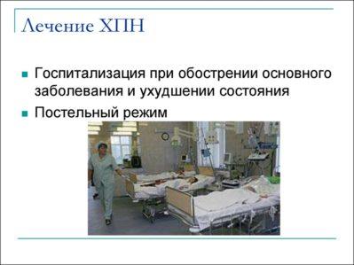 liaudies gynimo priemonės ir inkstų hipertenzija ar galima eiti į kalnus su hipertenzija