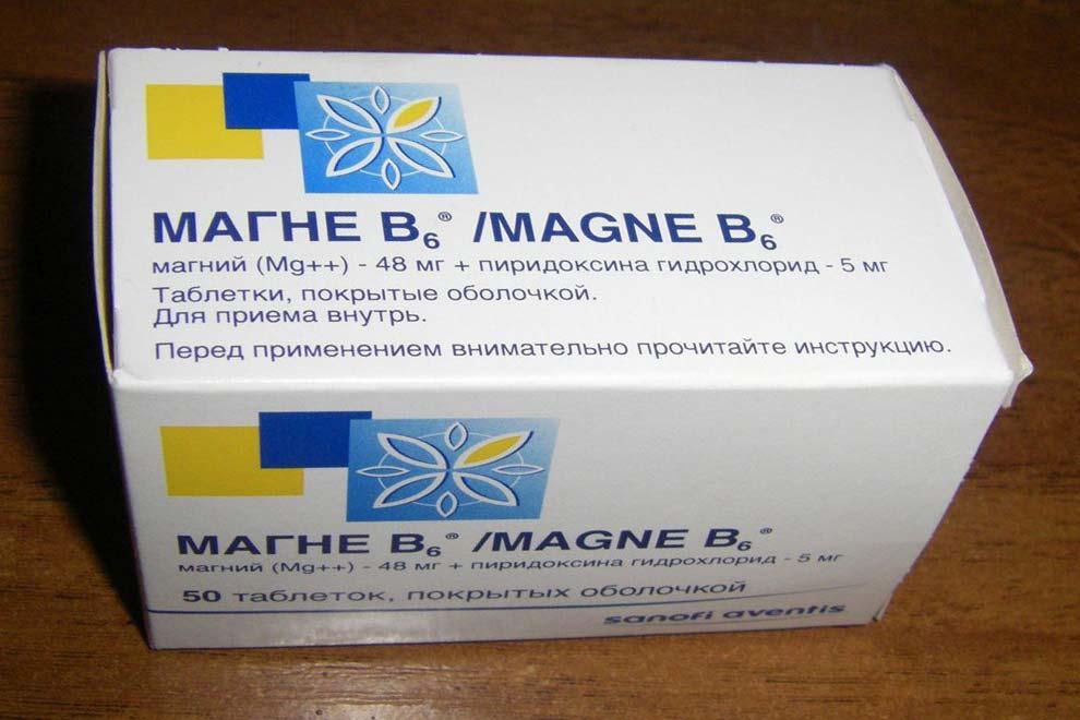 vaistai su magniu nuo hipertenzijos hipertenzija su aneurizma