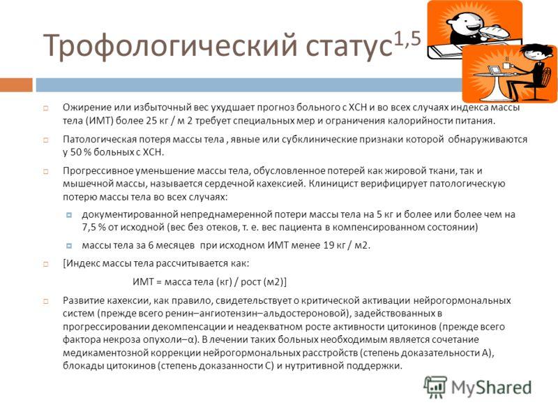 gebėjimo dirbti su hipertenzija tyrimas)
