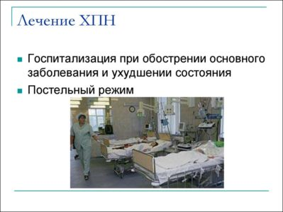 hipertenzija ir sustanonas