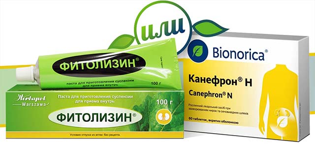 kanephron n nuo hipertenzijos)