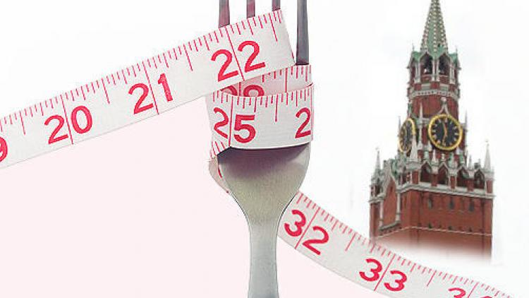 Kremliaus dieta sergant hipertenzija