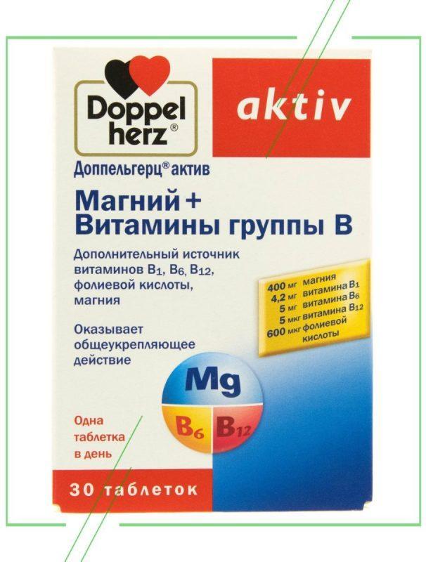 Vitaminas B3 – Niacinas – Nauda, Poveikis, Vartojimas