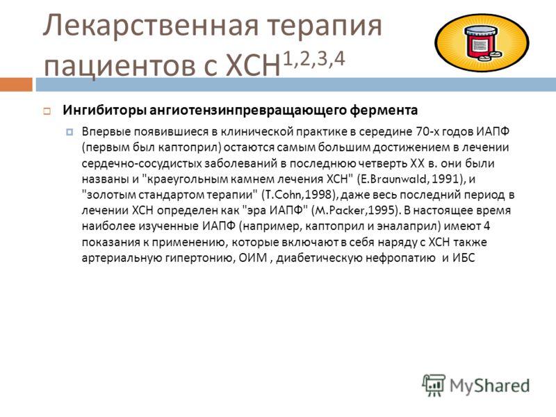 hipertenzijos gydymas 3 šaukštai)