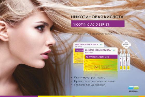 nikotino rūgšties vartojimas hipertenzijai gydyti