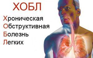 ar galima bėgioti esant 1 laipsnio hipertenzijai hipertenzija 2 stadija, 3 laipsnio negalia