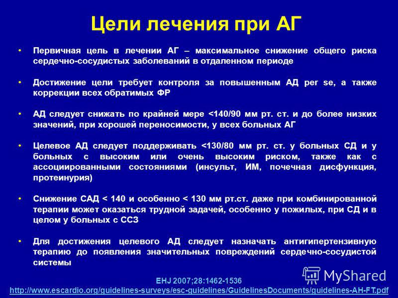 Hipertenzinis 10 tipo ICB kodas - Hipertenzija