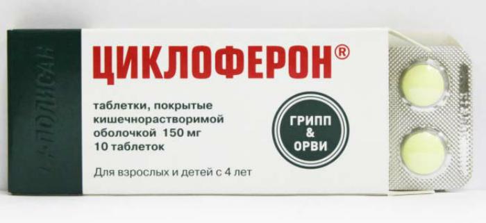 arbidolis nuo hipertenzijos