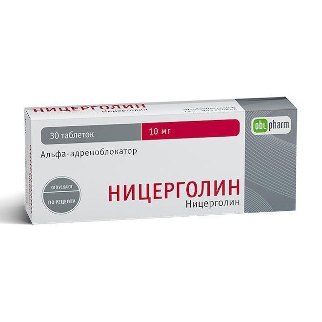 plaučių hipertenzija hipertenzija