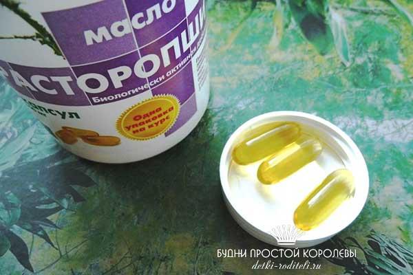 pieno erškėčio hipertenzija)