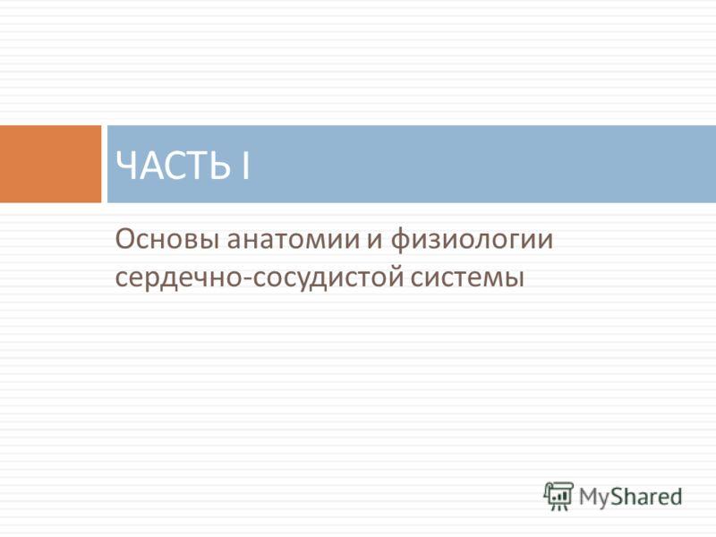 slaugytojos vaidmuo slaugant hipertenzija sergantį pacientą)