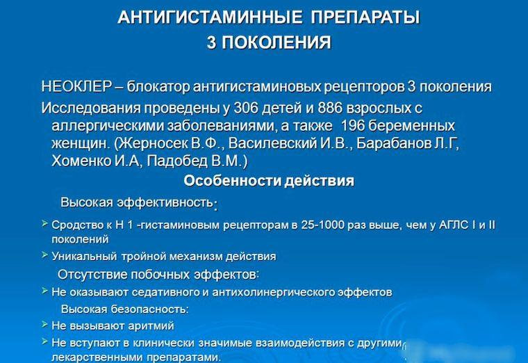 vaistų nuo hipertenzijos be šalutinio poveikio sąrašas)