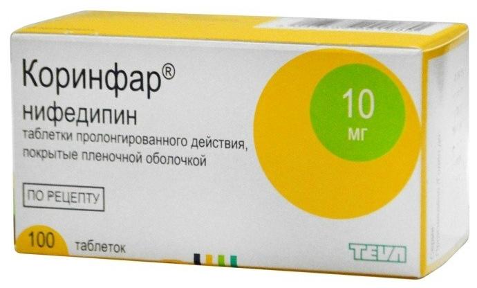 MoxonidinHEXAL