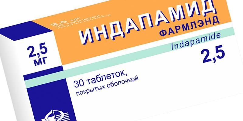 AKF inhibitoriai: vaistų sąrašas