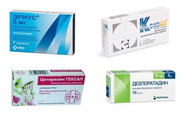 Antros kartos antihistamininių vaistų pasirinkimas vyresnio amžiaus pacientams