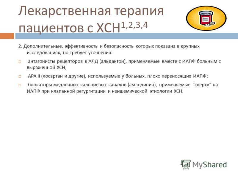 negalios su hipertenzija forumas)