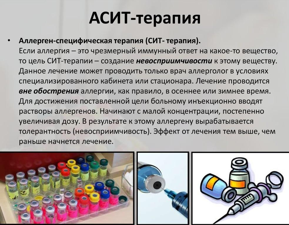 hipertenzijos gydymas pagyvenusiems žmonėms liaudies gynimo priemonės