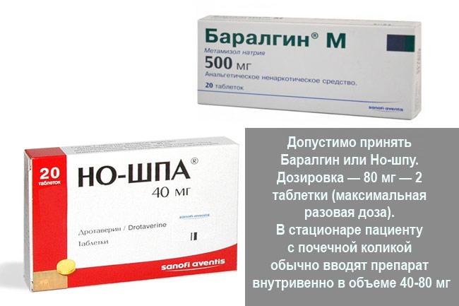 nitroksolino hipertenzija