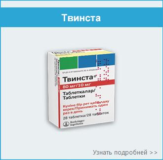 hipertenzija 3 šaukštai rizika4)