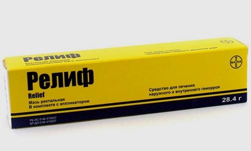 arbidolis nuo hipertenzijos)