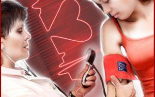 gydyti 1 laipsnio hipertenziją