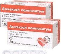 hipertenzija medicinos tenorika)