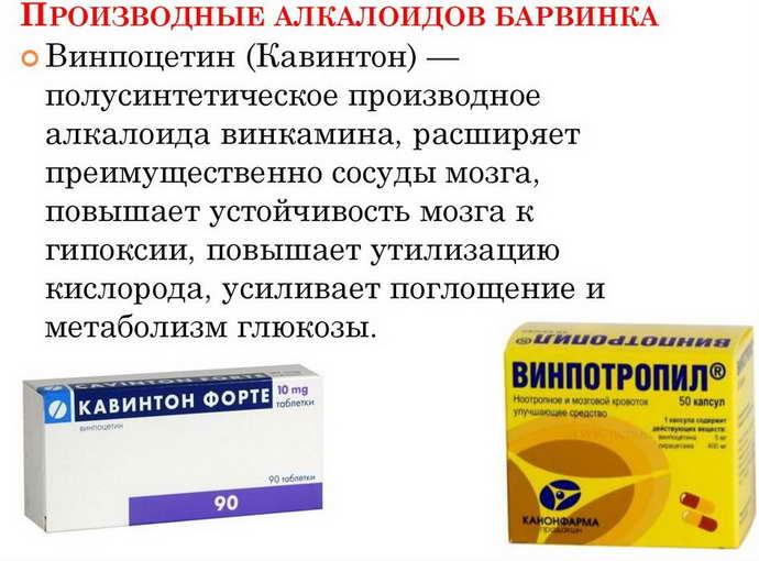 bilobilas ir hipertenzija)