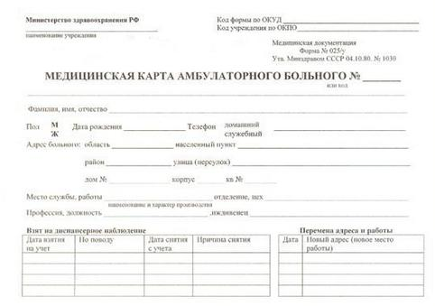ambulatorinė registracija pas hipertenzijos terapeutą