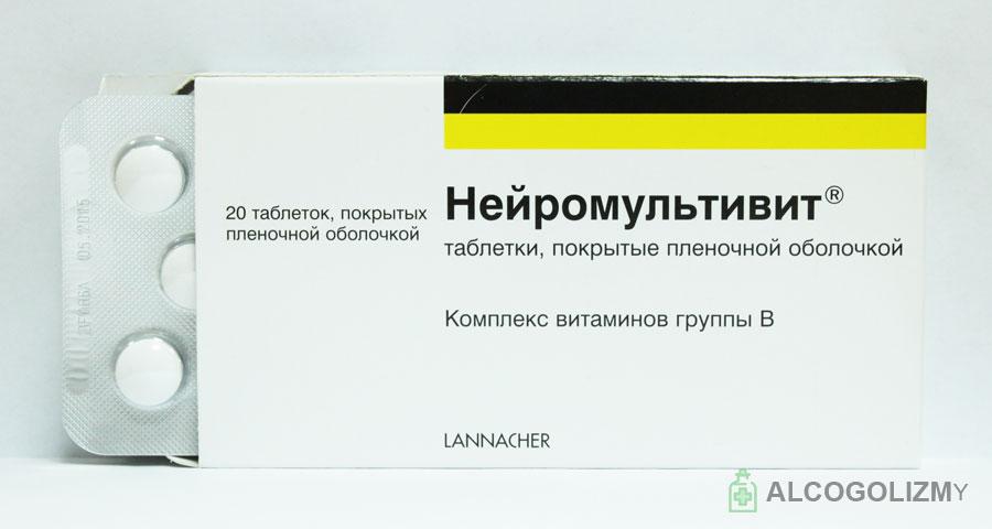 hipertenzija ir esperalas)