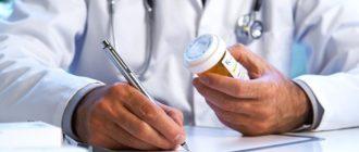 Tabletes iš psichikos - Stresas November