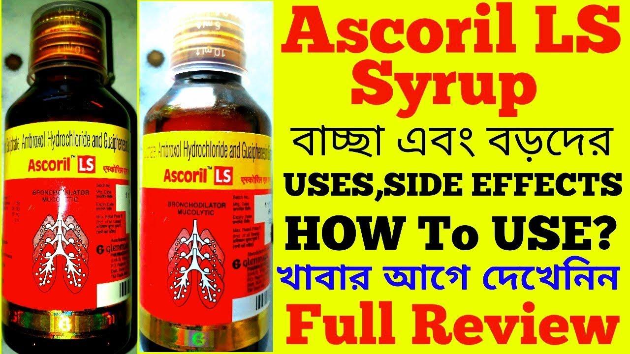 Ascoril - viskas apie vaistą
