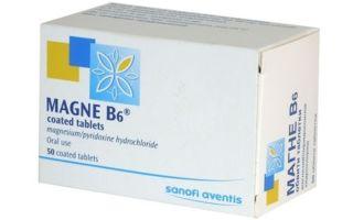 Magnio oksidas sveikatai palaikyti