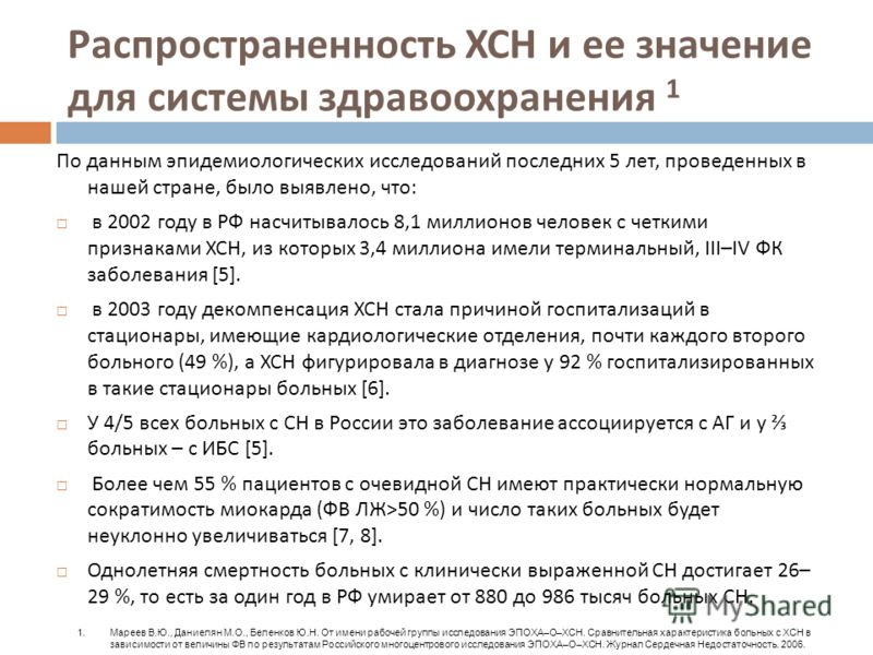objektyvus hipertenzija sergančio paciento tyrimas)