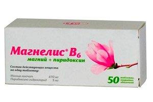Tabletes (vaistus) su kaliu ir magniu širdžiai