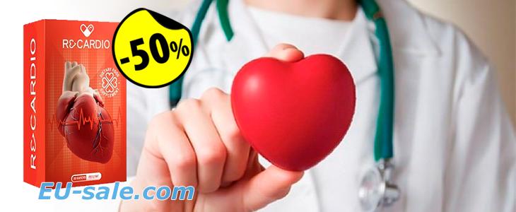 širdies hipertenzijos vaistai)