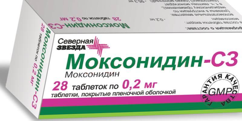 vaistai pirmoje hipertenzijos stadijoje)