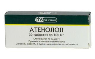 Corvalol nuo hipertenzijos apžvalgų)