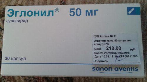 eglonilas ir hipertenzija