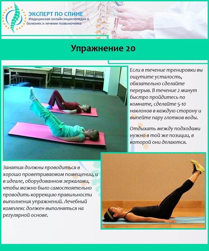 gimnastika 3 laipsnių hipertenzijai gydyti)