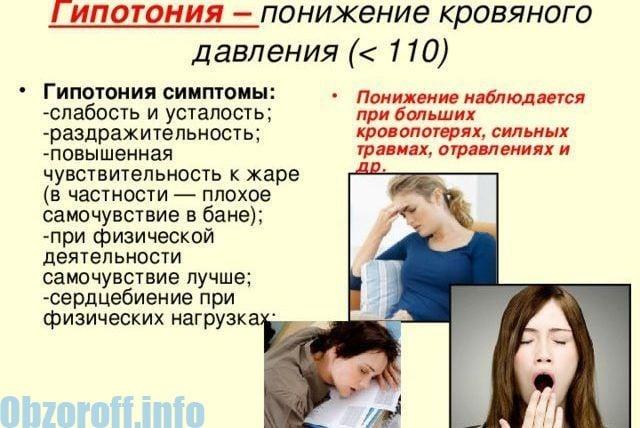 hipertenzija ir žmogaus charakteris slaugytojos vaidmuo slaugant hipertenzija sergantį pacientą