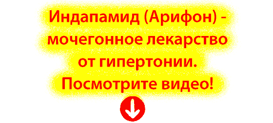 lorista dozė sergant hipertenzija)